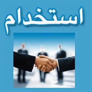 قراردادهای همکاری